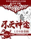 浮座城 作者:玖月晞