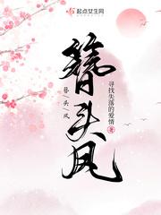 亚洲乱码字幕