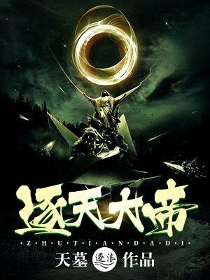 台湾A版电影