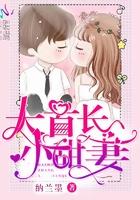 吻安,顾先生! 作者:纳兰墨