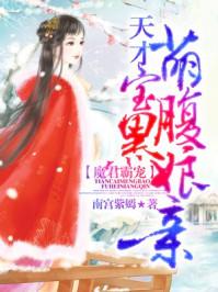 中文字幕本庄优花的奶水