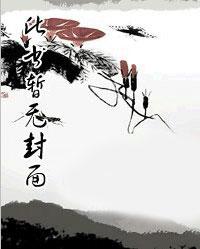 洛诗涵战寒爵 作者:佚名